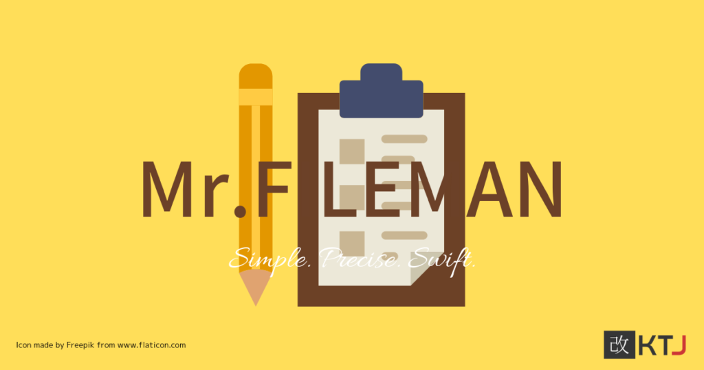 FILEMAN ART