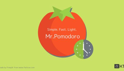 Mr.Pomodoro